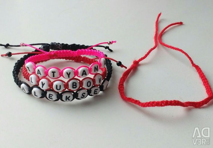 Nominal bracelet for you and your child