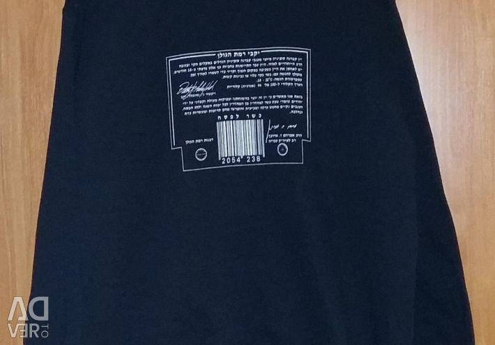 Hoodie hoodie YARDEN Israel 54 size 56