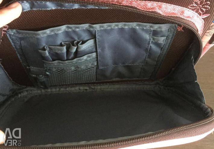 School bag, backpack 🎒