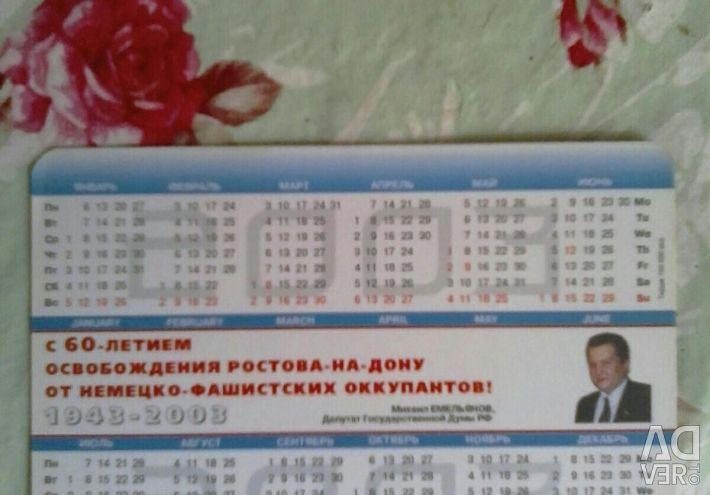 Calendar, ,, 2003