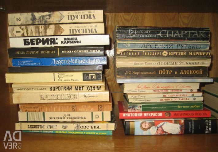 Cărți - jurnalism - 29 buc. - folosit