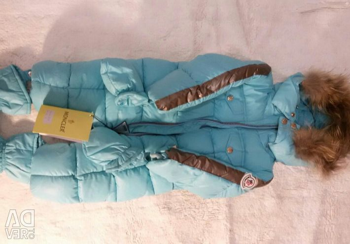 MONCLER rompers (new)