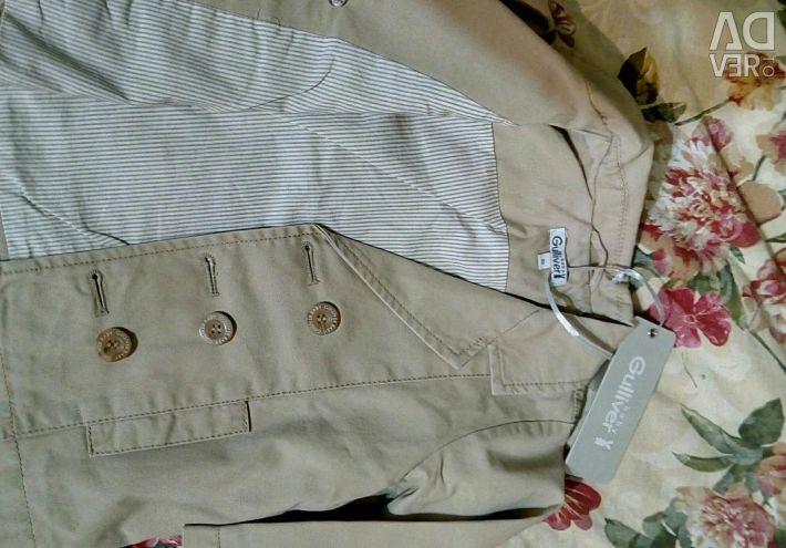 New jacket Gulliver