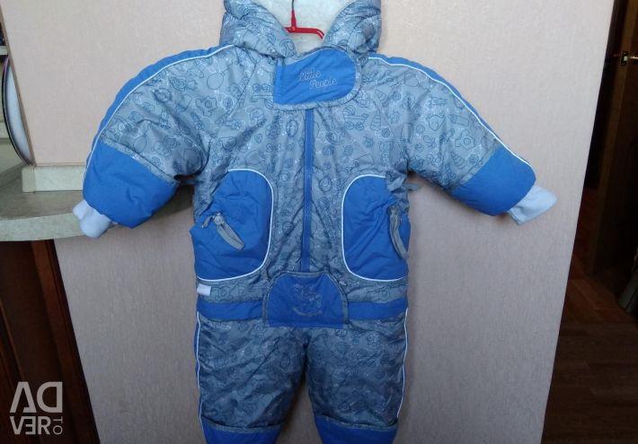Παιδικές φόρμες για το χειμώνα