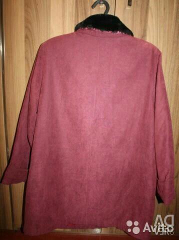 Women's jacket rr 48-50