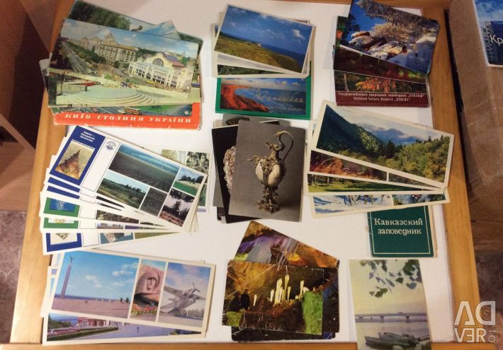 Postcards and mini cards of the USSR