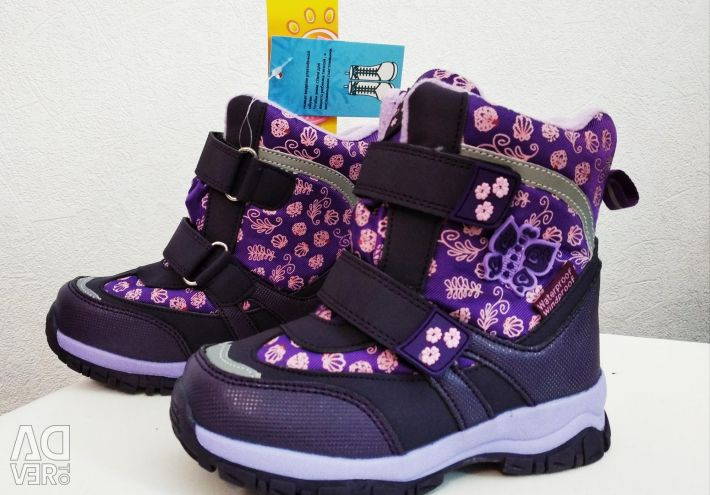 New winter membrane boots for a girl