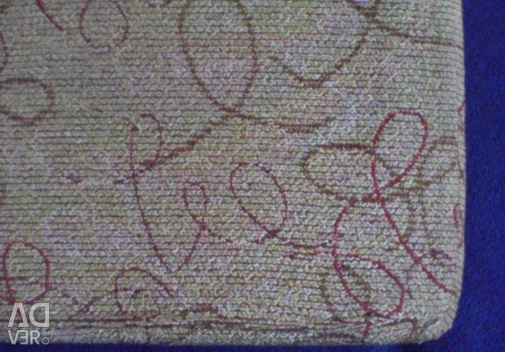 Cushion 68x65 cm for animals