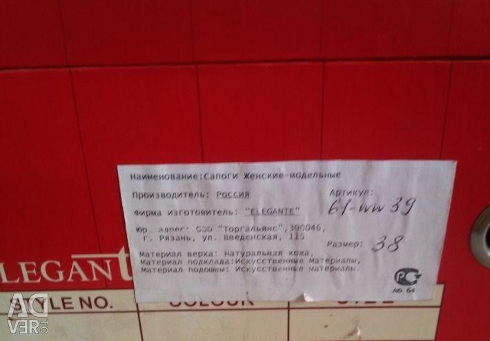 Cizme de gleznă, piele autentică, Rusia, r-38