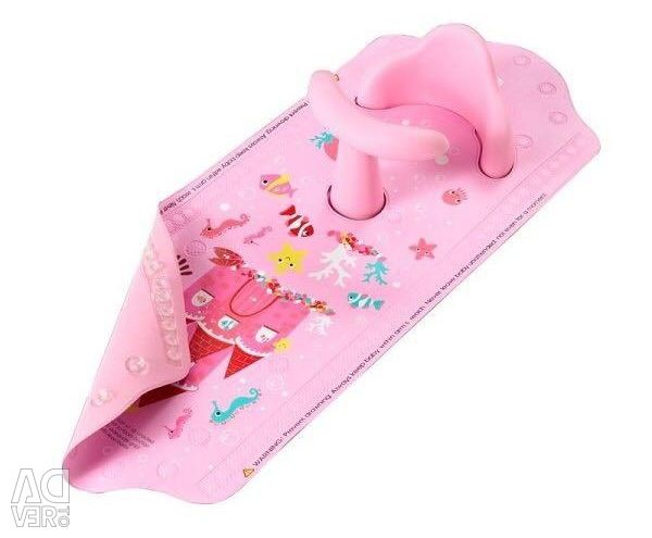 Bath mat mothercare