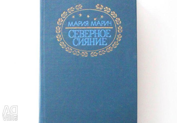 Μαρία Μάριχ