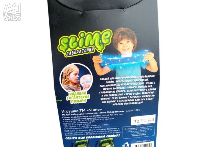 Малий набір для хлопчиків Slime синій