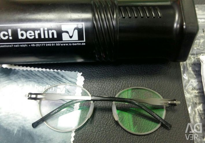 Frame for glasses ic berlin