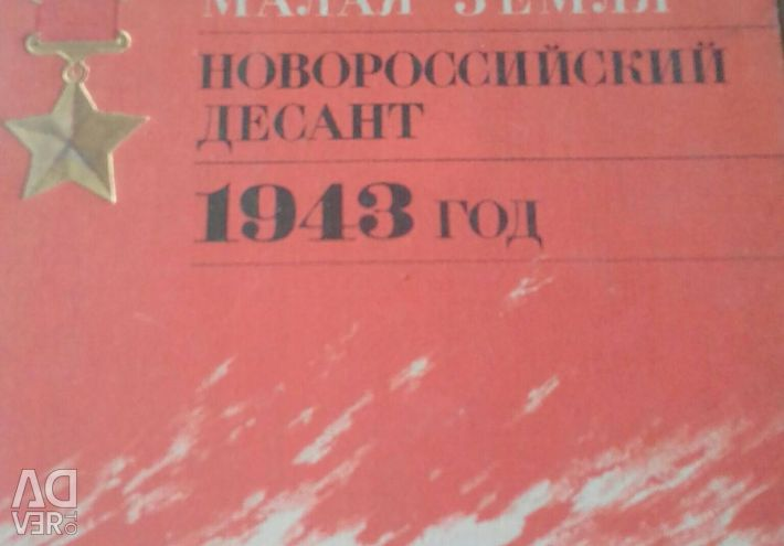 Resimler 1943