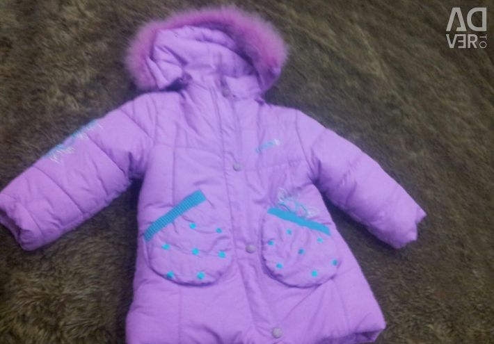 Jacket for girls up to five years