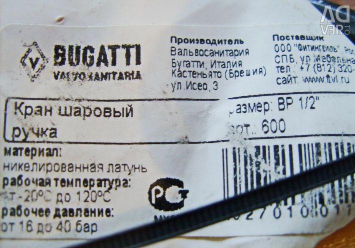 Краны шаровые, новые, Bugatti, Италия. 2 шт.