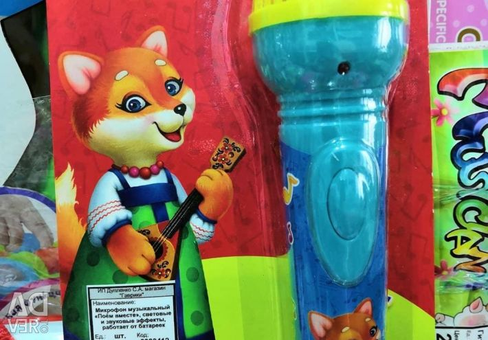 Musical toys in stock