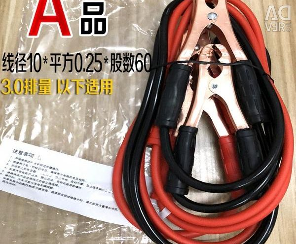 Starting wires 500-1000 AMP
