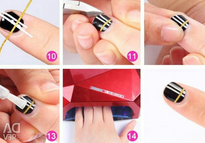 Manicure Tapes