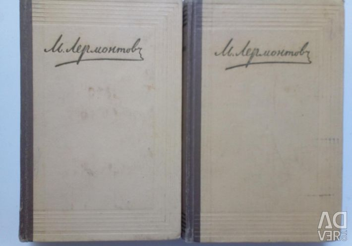 M Lermontov. Selected works in 2 volumes.-