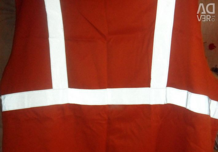 NEW! Vest Reflective p. 54 - up to 64