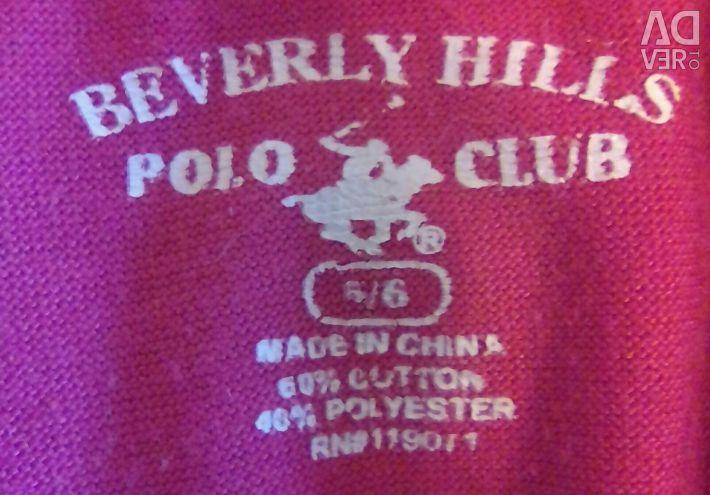 Bluza pentru 4-5 ani