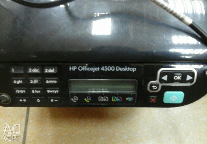 I will sell the printer scanner capier
