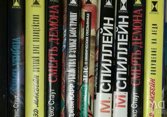 Detective novel. Series