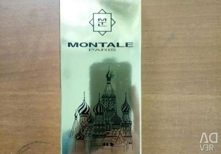 Montale Roses Musk intens