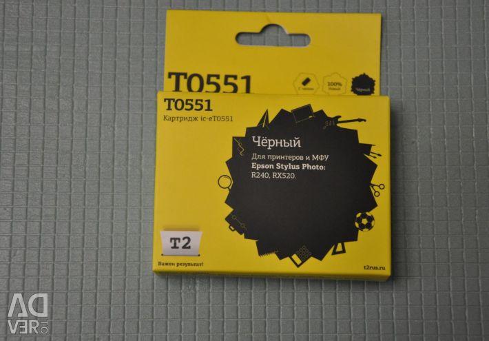 Κασέτα μαύρο T0551