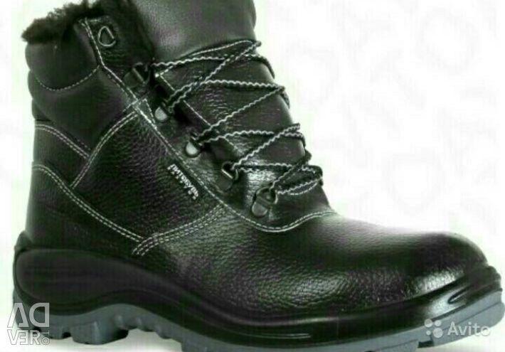 Спецобувь ботинки зимние натуральные