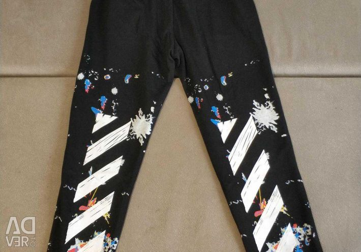 Pants OFF White new