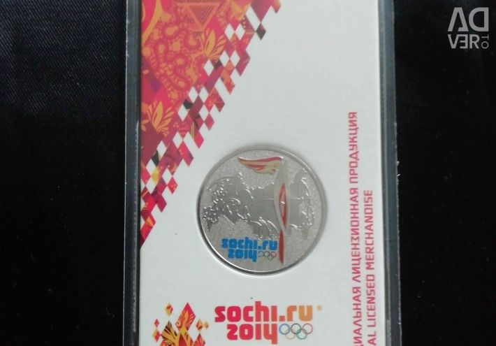Sochi Color in UNC Blisters