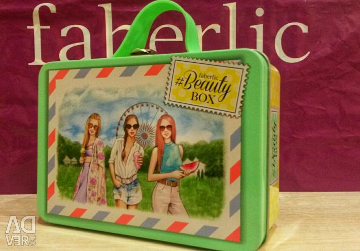 Коробочки #BeautyBox