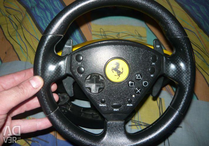Rudder Thrustmaster Ferrari