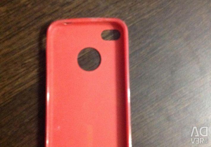 IPhone 4,4s💝 için kapak (daha fazla ürün profili)