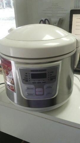 Multicooker REDMOND RMC-M4505