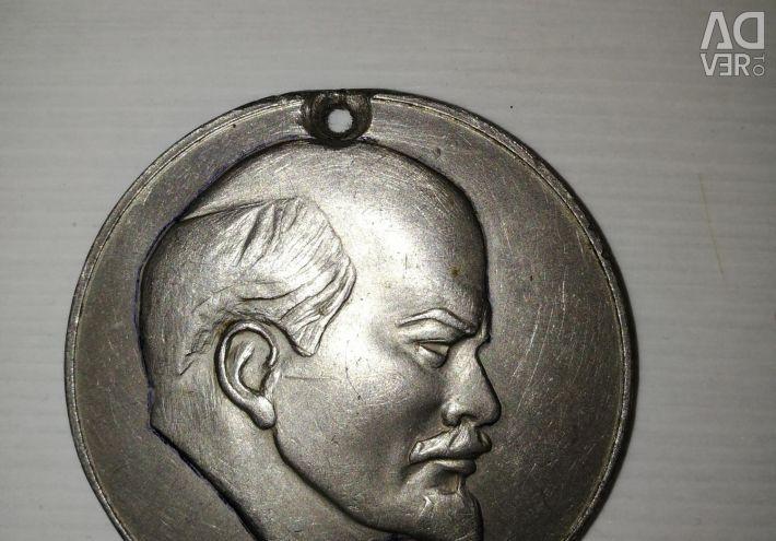 Медаль пам'ятна