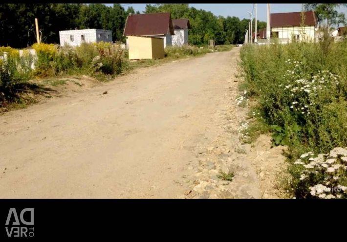 Secțiunea 1314, Închideți, 8,5 hectare