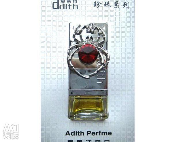Arome de parfum auto