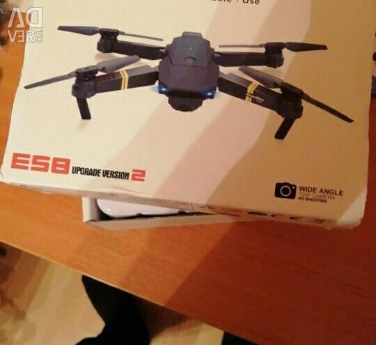 Quadcopter cu cameră și GPS