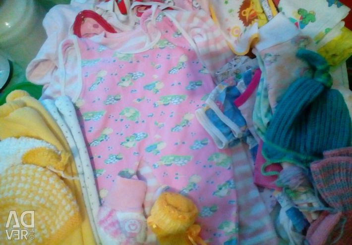 Clothing for girls from birth to 1 year
