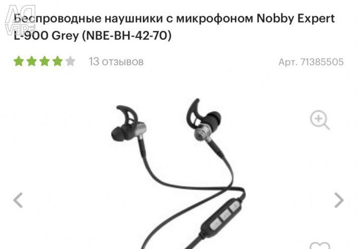Headphones Nobby Expert L-900