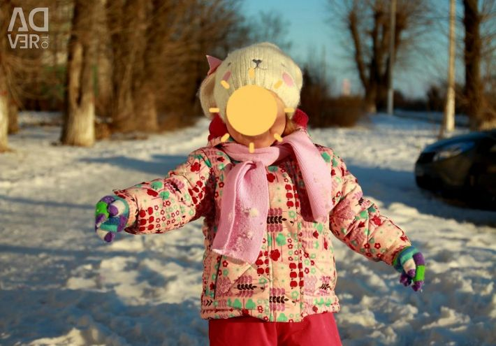 Winter suit 2ka for the girl