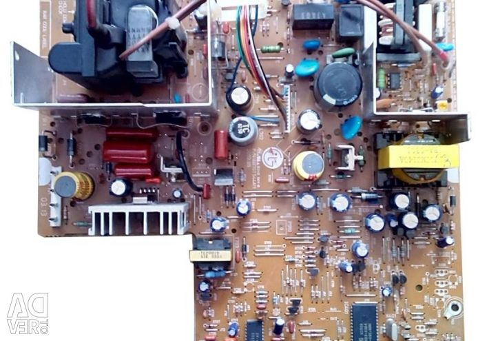 Ραδιοσυσκευές