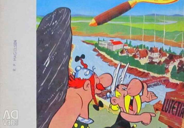 Αστερίξ από τη Γαλα, κόμικς, 1967.