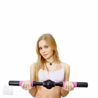 Тренажeр для збільшення грудей.