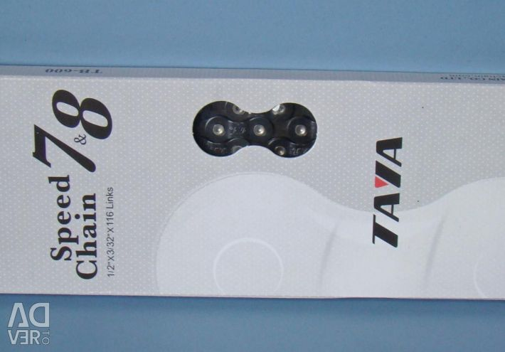 Chain Taya TB-600, for 7-8 gears