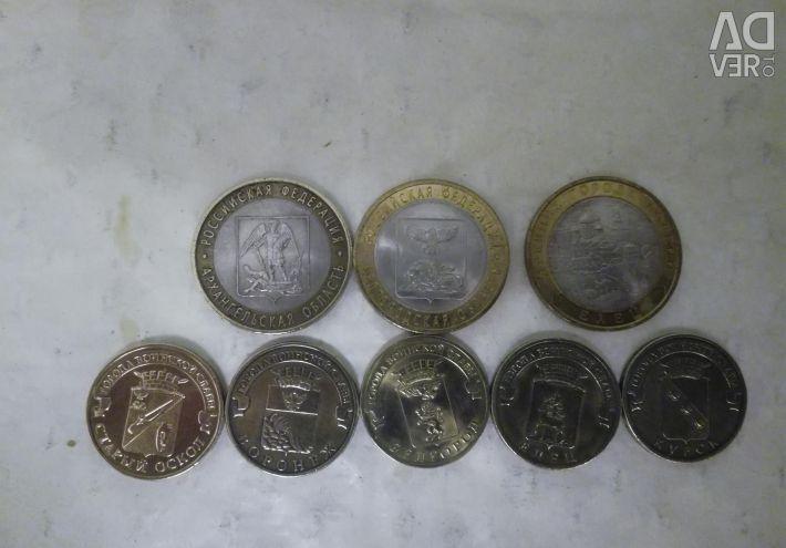 Νομίσματα της εποχής μας