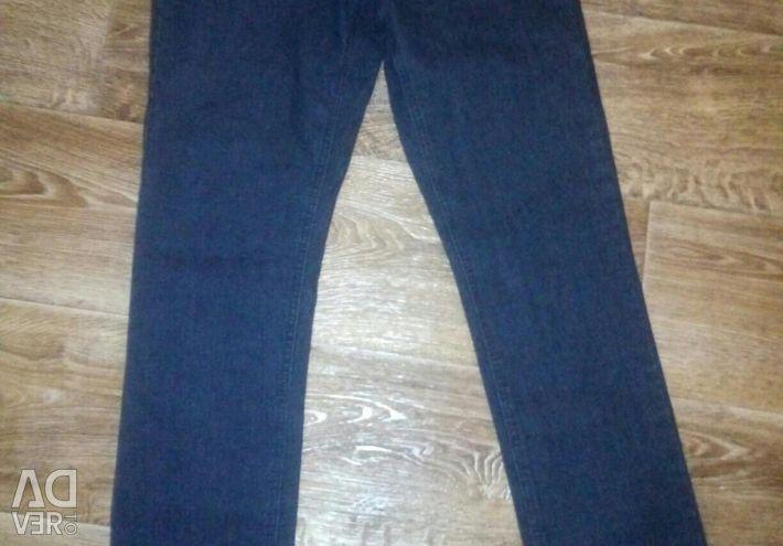 New women's jeans